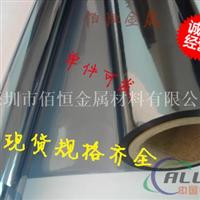 国标6063铝箔 0.05mm铝箔批发
