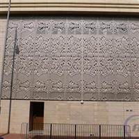 辽宁雕花铝单板生产工艺