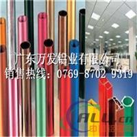 氧化铝管 6063薄壁铝管 超细合金铝管