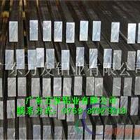 硬质铝排 7005合金铝排市场价
