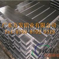 合金铝排 6011铝排图片