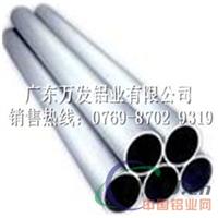 合金铝管 6061T6硬质铝管厂家直销