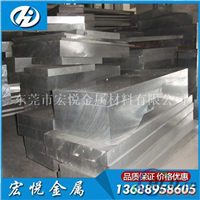 7a09铝合金板 7a09铝合金厂家