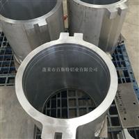 水冷铝合金电机壳加工水冷铝壳体