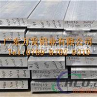 国标铝排 6060合金铝排多规格随心选