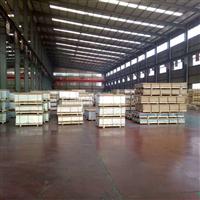 厂家专业生产加工铝板,花纹板,铝排