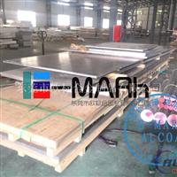AL7018机械设备铝板