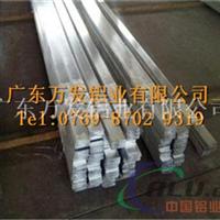 环保铝排 6061优质铝排经销商