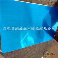 7075T6铝板 冷轧铝板价格 零切