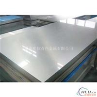 工业铝材厂家 工业铝型材供应商