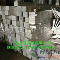 进口特硬铝排 7050铝排型号