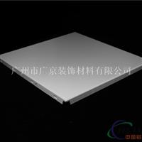 勾搭铝单板铝单板吊顶勾搭板冲孔样式多样