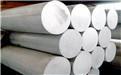 2A06优质铝板化学成分
