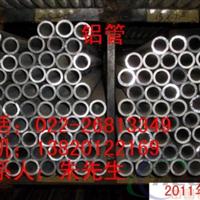 优质厚壁铝管,达州6061无缝铝管