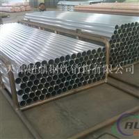 吉林6063铝管6060铝管定做铝管加工