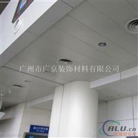 包柱铝单板有方形,圆形,弧形,厂家出售