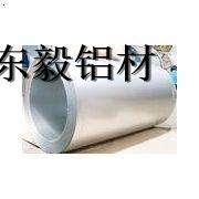 导电性EN AW2007铝材