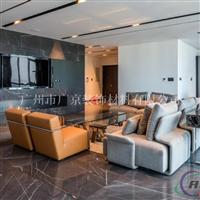 迪拜专用铝单板,广州厂家出售