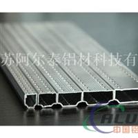 专供中空玻璃铝条 U型铝条 各类规格铝条