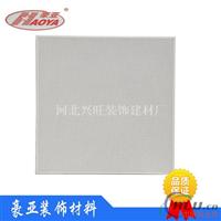 方形铝质天花板\方形铝扣天花板】平面铝方板