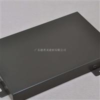 广东铝单板氟碳厂家、氟碳铝单板厂家