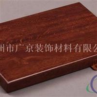 木纹铝单板铝单板有多厚直销