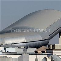 双弧铝幕墙铝单板迪拜工程建设使用出售