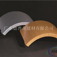 包柱铝单板、包柱氟碳铝单板厂家价格