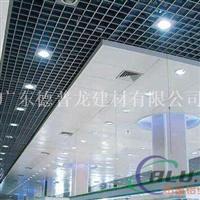 电厂工程铝格栅、德普龙专业生产厂家打造