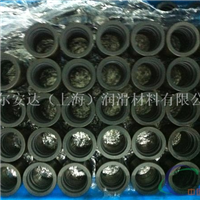 Everlube® 6102G表面处理润滑涂层