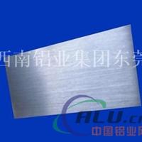 6061镜面铝板,现货直销