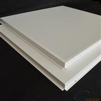 铝扣板规格,铝扣板造形,铝扣板应用。