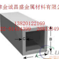優質厚壁鋁管,衢州6061無縫鋁管