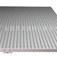 孔型氟碳铝单板、规则孔型铝单板