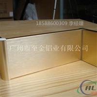 拉丝木纹石纹铝合金踢脚线价格18588600309