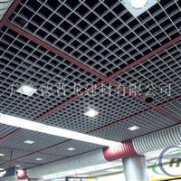 网咖吊顶天花、网咖装修防火格栅