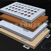 木纹铝单板、木纹铝单板厂家
