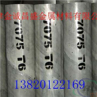 优质厚壁铝管,三门峡6061无缝铝管