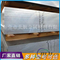 厂家推荐 2024国标铝板铝合金板