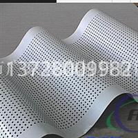 造形铝单板弧形铝单板价格加工架构直销
