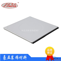 河北鋁天花板市場、鋁天花板優質品牌