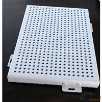 喷粉冲孔铝单板、各种冲孔铝单板厂家