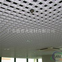 政府接访大厅吊顶专用铝格栅