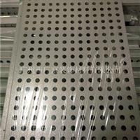 广汽传祺汽车4S店微孔镀锌钢板