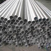 南通铝管3003铝管6060铝管定做加工
