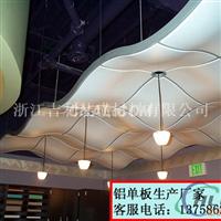 国内铝单板生产厂家 幕墙铝单板