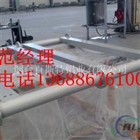 铝合金支撑架焊接、铝合金支撑架焊接