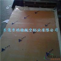 铝板价格  中厚铝板 7075铝板 零切