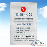 工業級高白氫氧化鋁