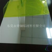 供应进口镜面铝板氧化镜面板